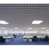 Quality 0.4~0.7mm Open Cell Ceiling System Aluminum grid Panels 150x150mm / 200x200mm for sale