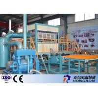 Quality 400-12000 Pieces / Hour Egg Tray Manufacturing Machine Easy Operation for sale