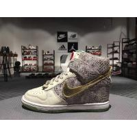 Quality Nike SB Elevator Women Shoes Fashion Sneaker Outlet Pink  Black Grey Color Free Shipping for sale