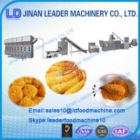 Quality Energy-saving Bread crumb making machinery for sale