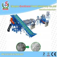 China Plastics Recycling Equipment Plastic Bottle Recycling Plant 1000kg/H on sale