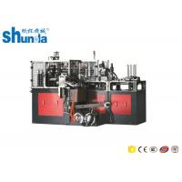 Quality Automatic Paper Cup Machine Fully Automatic Coffee Cup Double Wall Paper Cup Machine 70-80pcs/Min for sale
