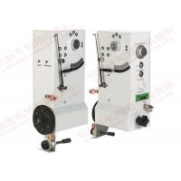 Buy High Precision Coil Winding Tensioner Servo Tension Controller 200W at wholesale prices