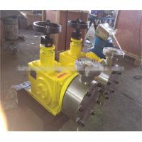 Buy cheap hydraulic diaphragm dosing metering pump made in China from wholesalers
