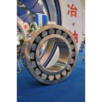 Quality Self-Aligning Roller Bearing for sale