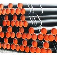 Quality Seamless Carbon Steel Pipe for sale