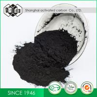 China Black Wood Based Activated Carbon Decolorizing Food And Beverage Industry on sale