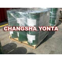 Quality Ammonium Perchlorate NH4ClO4 for sale