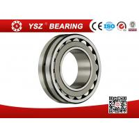 Buy cheap Germany High Precision P5 Spherical Roller Bearings 22209E1 from wholesalers