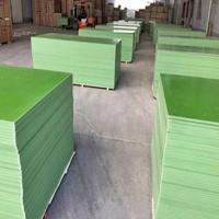 China Green Recycled Plastic Plywood Sheets For Constructions Phenolic Glue on sale