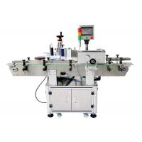 China Stability Wrap Around Labeling Machine For Bottles High Accuracy Electric Drive Bottle Label Applicator Machine on sale