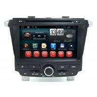 Quality Quad Core TV Player Roewe 350 Car Dvd GPS Navigation Wifi Bluetooth Andorid for sale