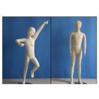 China Child Flexible Mannequins or Manikins on sale