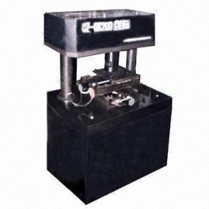 Quality Hologram Dot Matrix Master Making Machine for sale