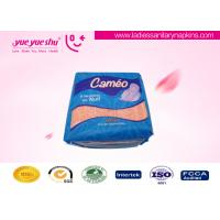 Buy cheap Ladies Disposable Sanitary Napkins , Soft Surface Female Sanitary Towels from wholesalers