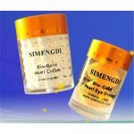 Quality Supply Simengdi Bio Gold Pearl Cream for sale