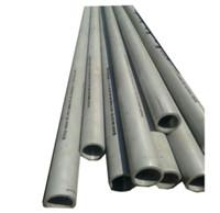 Quality ASTM A789 / A790 0 Duplex Stainless Steel Pipe for High Temperature Boiler for sale