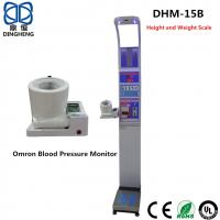 AC110V Medical Height And Weight Scales DHM - 15B With Voice Function