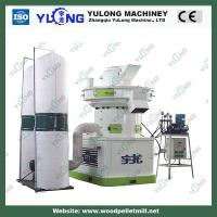 Quality CE approved ring Die Biomass sawdust/straw/rice husk wood pellet wood pellet machine price for sale
