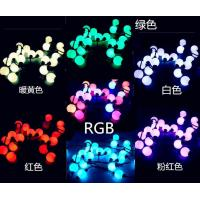 Quality 2-10m Outdoor 35mm 50mm 360degree DMX 3D pixel rgb led ball light string for sale