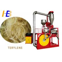 Quality 120 - 280kg/h Plastic Scrap Recycling Machine For Polyester Fiber Terylene Powder for sale