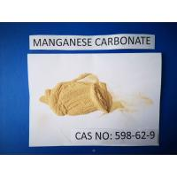 Quality Manganese Carbonate Powder Chemical Raw Materials MnCO3 HS Code 28369990 for sale