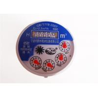 Buy cheap ABS Multi Jet Plastic Water Meters Liquid Sealed For Cold , LXSY-15EP from Wholesalers