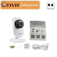 Buy cheap Factory Direct P2P IP cameras, wifi PTZ wireless cctv camera, free cms software from wholesalers