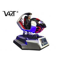 Strong Immersion 3 dof Motion System VR Racing Car with VR Glasses