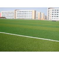 Quality FIFA artificial grass for sale