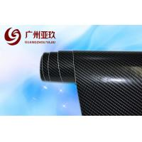 Quality 4D Glossy Black Carbon Fiber Car Sticker For Door Handles , Anti friction for sale