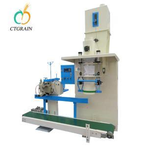 Quality 50kg Powder Bagging Machine for sale