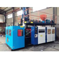 Quality 12L Plastic Jars Gallons Extrusion Blow Molding Machine 22 - 37kw Screw Drive for sale
