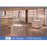 China Retail Shop Jewelry Wall Display Cases Jewelry Glass Display Cases For Sale on sale