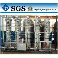 Quality 5-2000Nm3/h PSA Hydrogen Gas Generators Hydrogen Generator Producer for sale
