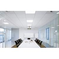 Buy cheap 600x600MM Clip-in Metal Aluminum Suspended Ceiling On Cinema Computer Room from wholesalers
