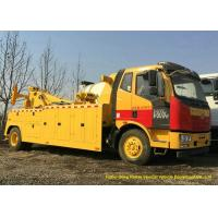 Quality Heavy Duty 12 Ton Wrecker Tow Truck For Car Recovery In City Road , Suburb Way for sale