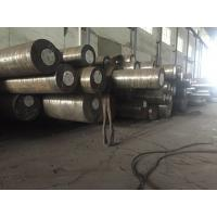 Buy cheap GB 40CrNiMoA BS S535/AMS 6350 AISI 4340 Round Bar JIS SNCM439 from wholesalers