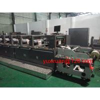 Quality 5 Color / 6 Colour Flexo Printing Machine With UV Glazing System for sale