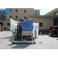 Quality Capacity 3 Tons 14KW Block Ice Making Machine Air Cooling With Direct Freezer for sale