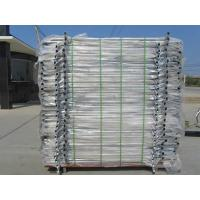 Buy WHAT IS CROWD CONTROL BARRIER? at wholesale prices