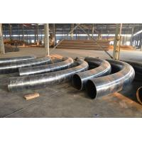 Quality A335 T2 Alloy 90 Degree Bend Pipe Butt Welding Bending Thin Wall Tubing for sale