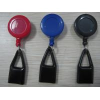Buy cheap Lighter leash from wholesalers