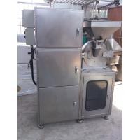 Quality 30kg/H - 300kg/H Capacity Universal Grinding Machine , Wheat Flour Grinding Machine for sale