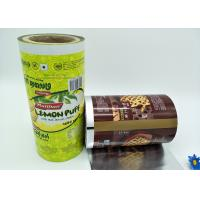Quality Custom Printing Metalize Foil Moistureproof Laminating Film Roll packaging, Snack Cookies Packaging Film Roll for sale