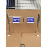 Quality Custom Luxury Supermarket Swing Gate 2.5mm Thickness Anti - rust for sale