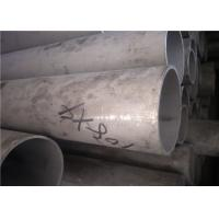 Quality Industrial Stainless Steel Tubing Excellent Weldability For Petrochemical Equipment for sale