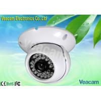 """Quality 2.5"""" Plastic 54dB ( AGC OFF ) Dome Infared Camera with CDS Auto Control for sale"""