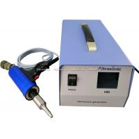 Quality Hand Held Ultrasonic Spot Welding Machine for Joining Two Themoplastic Parts with No Pre-formed Hole for sale