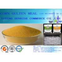 Corn Gluten Meal Golden Yellow Grain CAS 66071-96-3 For Animal Husbandry